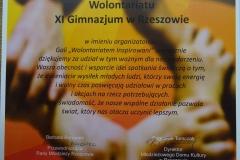 wolon-insp-10-12-2016-5